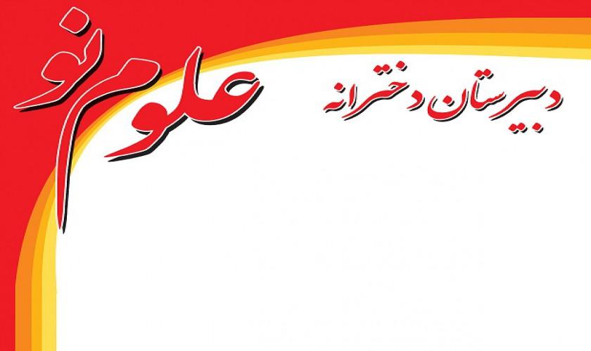 فارسی- مجاز
