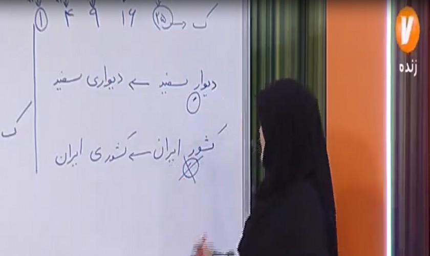 فارسی-و-نگارش-پایه-ششم-ابتدایی-21-شهریور